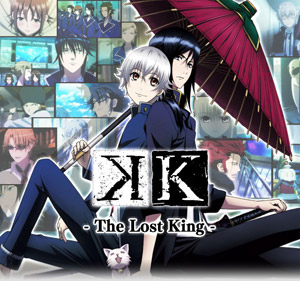 K- The Lost King